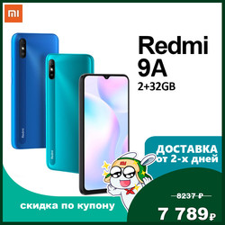 Смартфон Xiaomi Redmi 9А 32ГБ,| 6,53дюйм | 5000 мАч |RU,[официальная гарантия, быстрая доставка от 2-х дней]