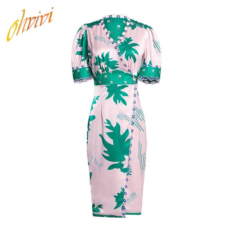 Haut à la mode la plus récente arrivée coupe mince à volants dames Collection de vêtements d'été une ligne tissu bouton vers le bas femmes robe