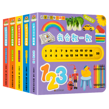 5 books of children's picture books kids early education books enlightenment puzzle recognition book early education livros