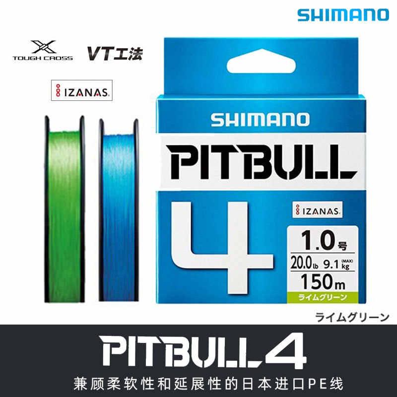 100% 日本オリジナルピットブル X4 X8 X12 編組釣り糸 pe 150 m グリーン日本製 0.6 #0.8 #1.0 #1.2 #1.5 #2.0 #