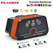 Vgate iCar2 ELM327 Wifi/Bluetooth OBD2 אבחון כלי עבור IOS iPhone/אנדרואיד/PC icar 2 Bluetooth wifi ELM 327 OBDII קוד קורא
