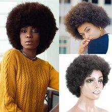 合成アフロかつら変態カーリーショートブラジルふわふわ黒人女性のためのパーティーダンスコスプレかつら前髪と夢氷の髪