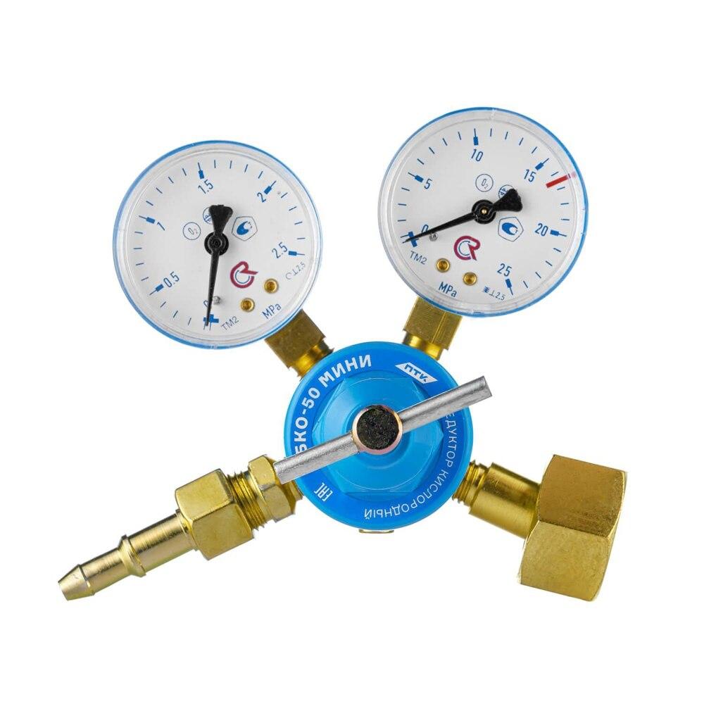 Редуктор кислородный ПТК БКО 50 МИНИ|Регуляторы давления| | АлиЭкспресс