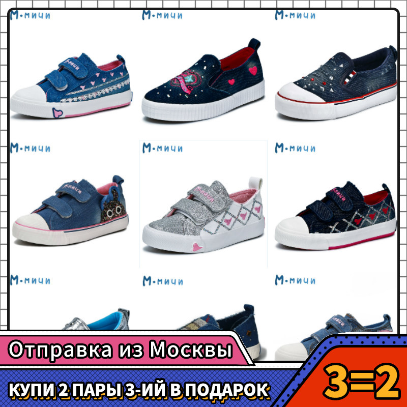 MMnun 2=1 Shoes For Kids Spring Glitter Girls Shoes Kids Shoes For Big Girls Children Shoes Children Sneakers Size 30-35 ML1857