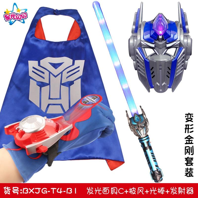 Halloween Transformers Optimus Prime Mask COS Set Children Men's Toy Cartoon Animation Shining COS Mantle