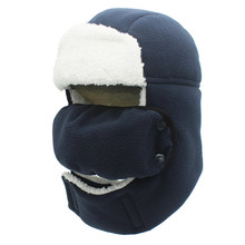 Connectyle Boys Girls Kids Warm Chunky Trapper Hood Hat Sherpa Lined Windproof Balaclava Winter Russian Hats with Face Mask