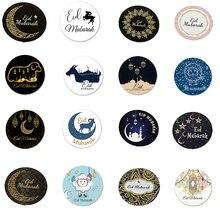 Наклейка в исламском мусульманском стиле Eid al-Fitr, наклейка в виде флакона сэйдмубара, Подарочная наклейка, украшение