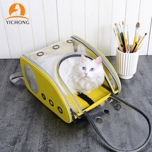 Cat Backpack Pet-Bag Puppy-Carrier Travel Transparent Breathable Double-Shoulder YH346