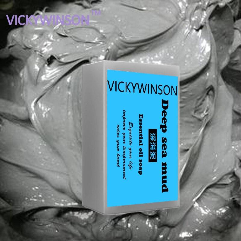 Deep-sea Mud Handmade Soap 50g Beauty Soap Cleaning Blackhead Close Pores Deep Cleaning Moisturizing Nourishing Soothing Repair