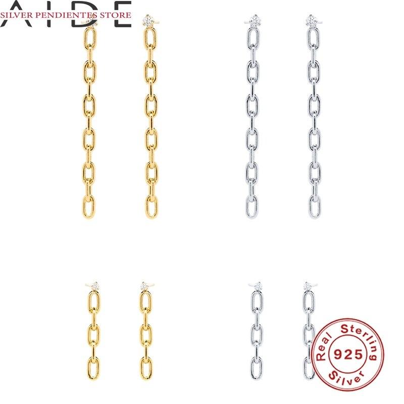 AIDE 925 стерлингового серебра, серьги со шпилькой, для женщин, модные ювелирные изделия 2020 новая личность Скрепка цепи серьги, женские серьги