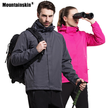 Mountainskin Men Women's 2 Pcs Hiking Jackets Outdoor Sport Windbreaker Climbing Camping Trekking Skiing Male Thermal Coat VA687