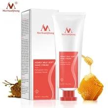 Lotions Serum Whitening-Cream Skin-Care Hand Moisturizing Milk Repair Anti-Aging Honey