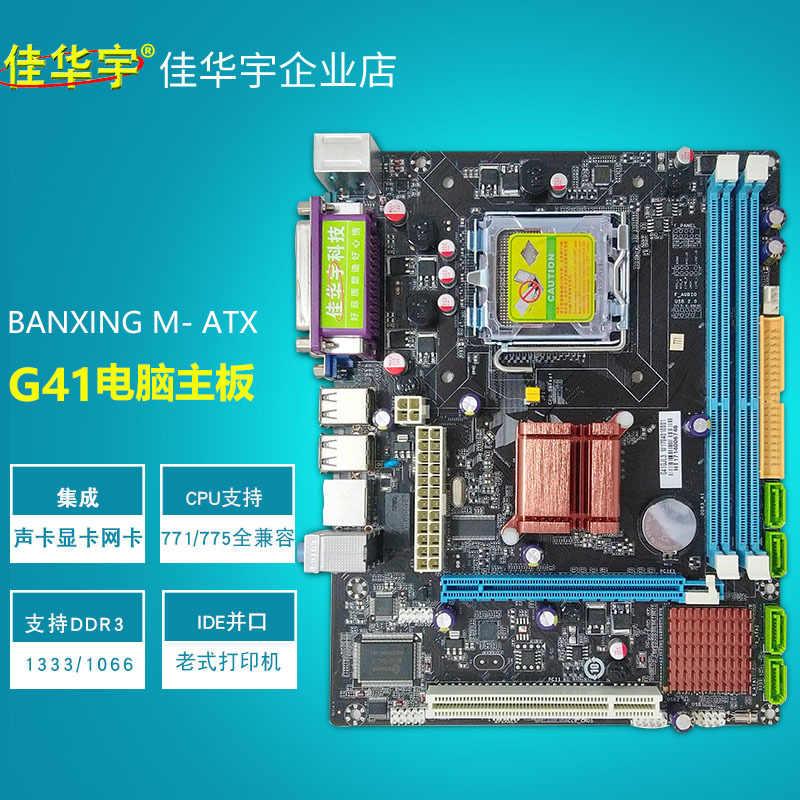 G41 كمبيوتر مكتبي لوحات Xeon 771 Core 775 ثنائي النواة رباعية النواة وحدة المعالجة المركزية مزدوجة دعم متكامل بطاقة جرافيكس DDR3