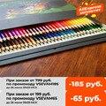 24/36/48/72 Цвет s масляный цветной карандаш художественного Цвет привести кисть набросок деревянные карандаши, установленные расписанные вруч...