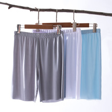 Men's Ice Silk Sleep Bottoms Casual Solid Homewear Elastic Thin Shorts Underwear Male Plus Size 4XL Breathable Sleepwear Pants