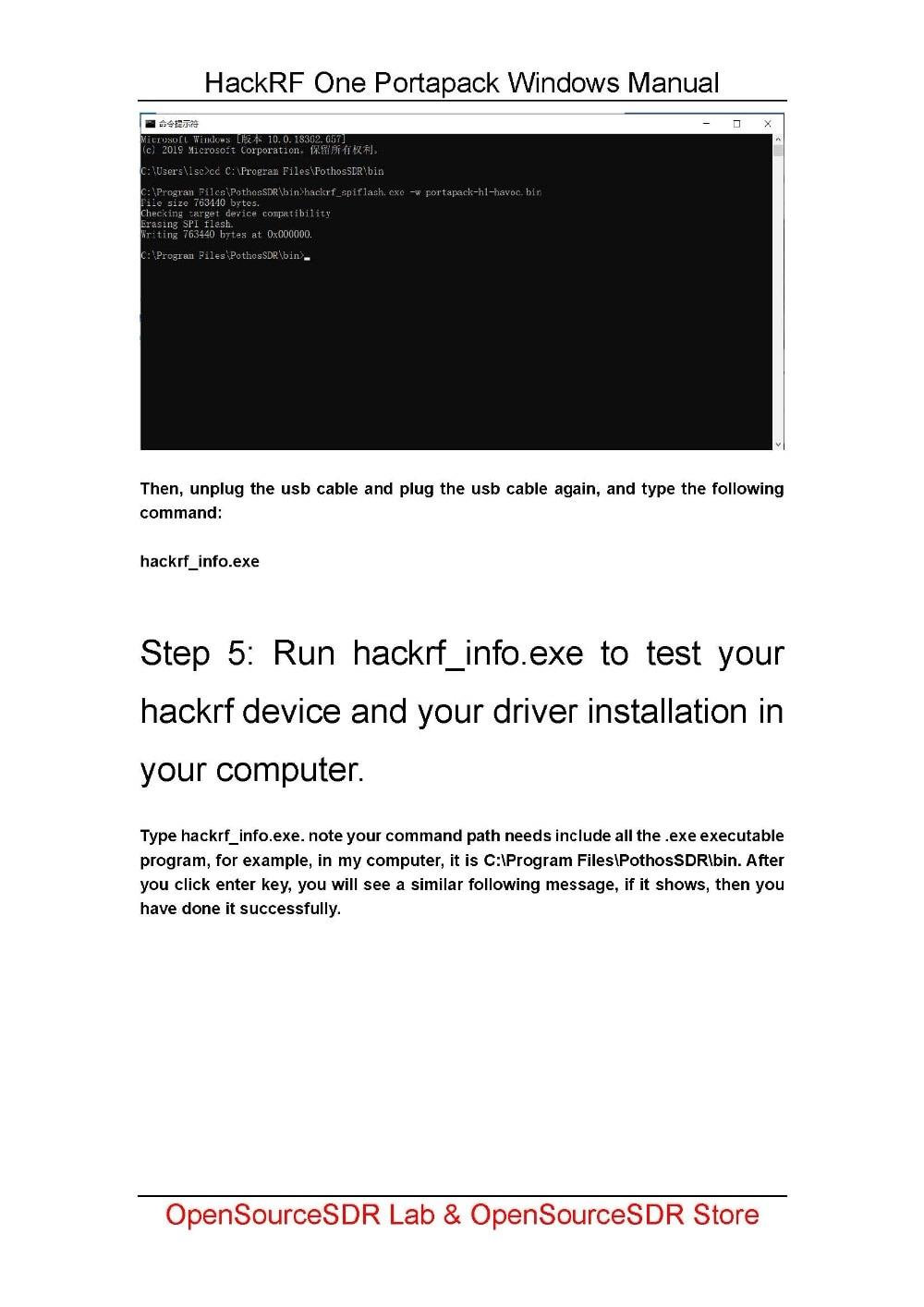 HackRF portapack windows_页面_13