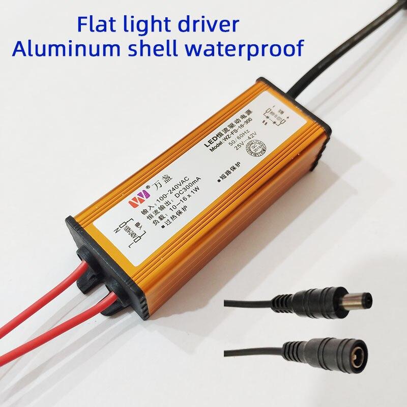 Драйвер светодиодный светодиодного драйвера, ультратонкий плоский светильник вой трансформатор, выпрямитель постоянного тока, водонепрон...