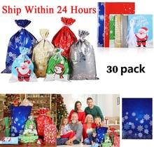 30 pcs drawstring 선물 가방 크리스마스 파티 결혼식 호의 가방 그리기 문자열 파우치 크리스마스 선물 가방 캔디 어린이 키즈 goodie