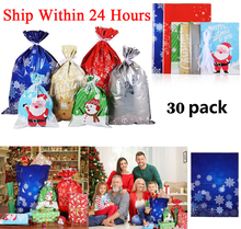 30PCS Drawstring Gift Bags Christmas Party Wedding Favors Bags Draw String Pouch Christmas Gift Bags Candy Children Kids Goodie
