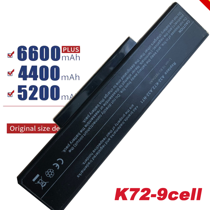 HSW Replace Laptop <font><b>Battery</b></font> For <font><b>Asus</b></font> A32-N71 A32-K72 K72 K72F K72D K72DR <font><b>K73</b></font> K73SV K73S K73E N73SV 9 Cells fast shipping image