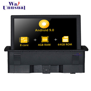 7'' Android 9.0 Octa Core Car GPS Navigation For AUDI A1 (2010--) Auto Car Radio Player  Heaad Unit Double Din Magnitol NO DVD