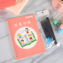 Тетрадь Дети% 27 Ручка Control Обучение Groove Детский сад Начинающие Практика Дошкольное Stroke Writing Set Libros Livros Libro