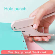 Creative Mushroom Hole Shape Punch Disc Ring DIY Paper Cutter T-type Puncher Craft Machine Offices Stationery