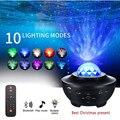 Светодиодный ночной Светильник TUYA с USB, музыка, звездное небо, галактика, водная волна, светодиодный проектор, лампа в подарок, проектор с ...