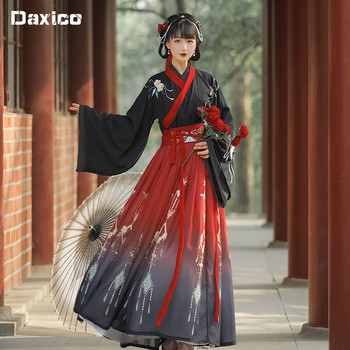 Chinese Traditional Hanfu Costume Woman Ancient Han Dynasty Dress Oriental Princess Dress Lady Elegance Tang Dynasty Dance Wear 2020 hanfu coat chinese crane print hanfu coat traditional ancient han tang dynasty red cloak female cosplay cardigan
