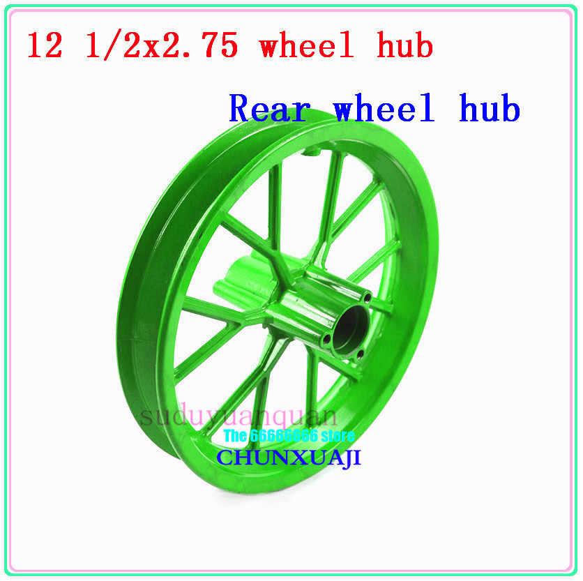 12.5 pouces Mini moteur avant ou arrière moyeu de roue pour Mini poche vélos Dirt Bike fusée Buggy utiliser 12 1/2x2.75 pneu 12.5x2.75 pneu