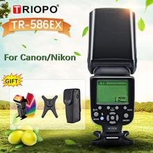Triopo TR 586EX Chế Độ Không Dây TTL Speedlite Speedlight For Canon 5D Nikon D750 D800 D3200 D7100 Máy Ảnh DSLR Như Yongnuo YN 568EX