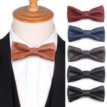 Bow Tie Classic Suits Bowtie For Men Women PU Leather Ties Wedding Party Cravats Adjustable Casual Bowties Mens