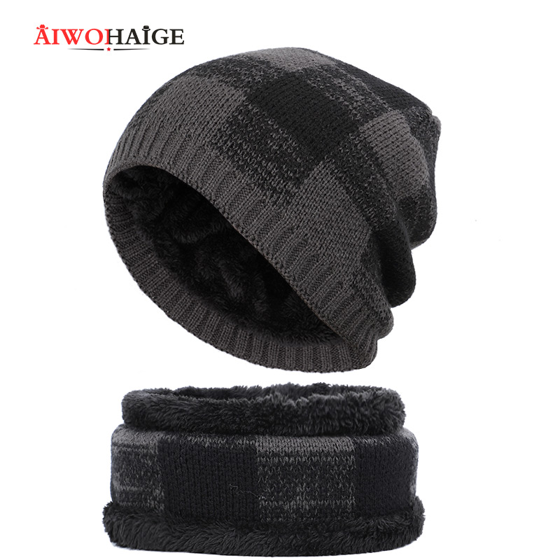 2019 Latest Knitted Cotton Cap Mosaic Grid Colour Match 2 Pieces Set Baggy Winter Hats For Women Men Ring Warm Thicken Fashion