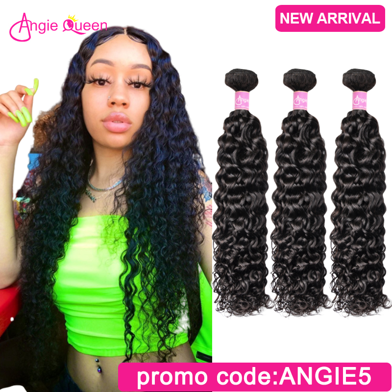 Water Wave Bundles Indian Hair Bundles Wet And Wavy Human Hair Bundles Weaves Remy Hair Bundles 4 Bundles Hair Weft 20 22 24 26