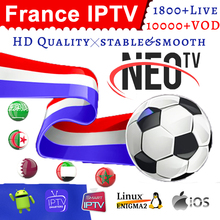 Neotv IPTV French Arabic subscription 1 Year IPTV Code M3u Android Germany Spain IPTV Algeria Netherlands Belgium IP TV France iptv subscription iptv 1 year ip tv box android s905w 4k iptv arabic france belgium netherlands algeria lebanon tunisia ip tv