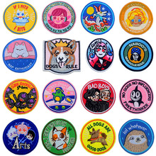 Fairy Tale Iron On Patches Badges for Sew Seam Tailoring Clo