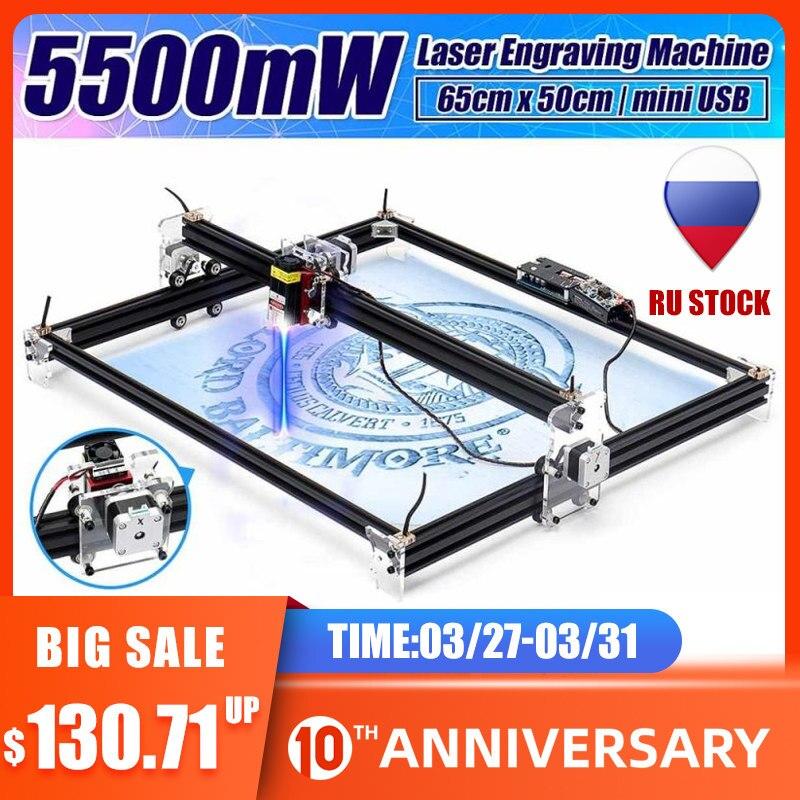 12 v mini 5500 mw 65*55cm azul cnc máquina de gravura a laser 2 eixos diy casa gravador desktop madeira roteador/cortador/impressora máquina ferramenta