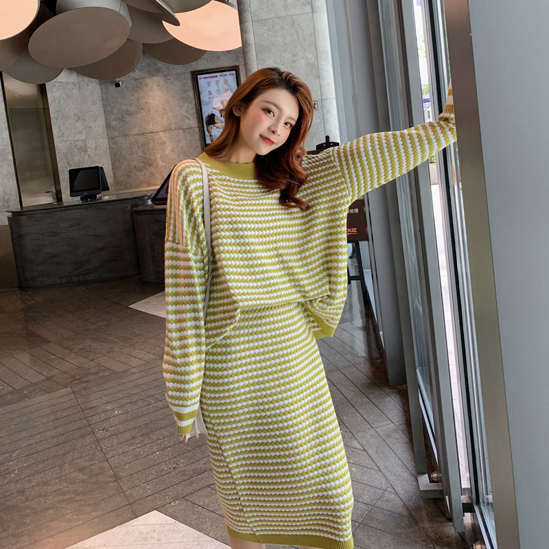 Online Celebrity WOMEN'S Suit  Autumn New Style Long Sleeve Sweater + Stripes Knitted Skirt Two-Piece Set Winter F7590