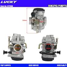 Motorcycle Carburetor MV30 30mm For JIANSHE QingQi 250 JS GXT 250 QM250GY ATV Quad Motercross Parts Carburador Manual Choke Carb
