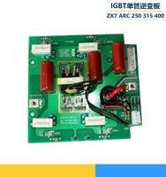 상단 플레이트 igbt 단일 튜브 인버터 보드 아크 zx7 250 315 400 용접기 회로 기판