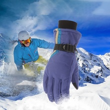 все цены на Multifunction Windproof Waterproof Touch Screen Gloves Practical Winter Snow Outdoor Cycling Snowboard Skiing Thermal Gloves