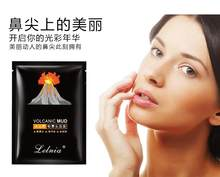 Suction Black m ask Good b lackhead Removal m ask Effective Full shills b lackhead Treatments Clear Black head From Nose Cheek(China)
