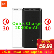 New Xiaomi Mi 3 Power Bank 20000mAh QC 4.0 Charging Dual USB