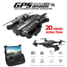 SG900-S SG900S X192 GPS Quadcopter With 5MP HD Full Camera Rc Helicopter GPS Fix