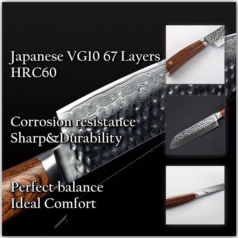 GRANDSHARP couteau de cuisine damas vg10 couteau Santoku japonais damas acier inoxydable outil de cuisine professionnel du Chef coffret cadeau - 5