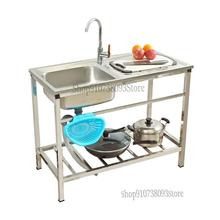 Kitchen Stainless Steel Sink With Bracket Mobile Simple Sink Hole Free Dish Washing Basin With Platform