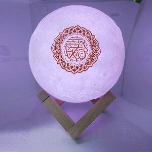Image 4 - Quran LED Night Light Wireless quran Bluetooth Speakers Colorful Moon Muslim Speaker Koran With Remote Control