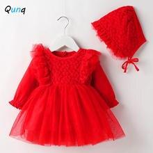 Qunq новорожденных платье принцессы на возраст от 1 года одежда