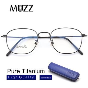 MUZZ IP Titanium Square eyeglasses frame men New Male Prescription Optical frames Glasses fashion Myopia glasses