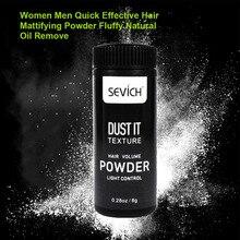 Пушистая пудра для волос Sevich 8 г, моделирование, увеличение объема волос, лечение волос, Мужская пудра для мужчин, женщин, Мужская пудра для в...